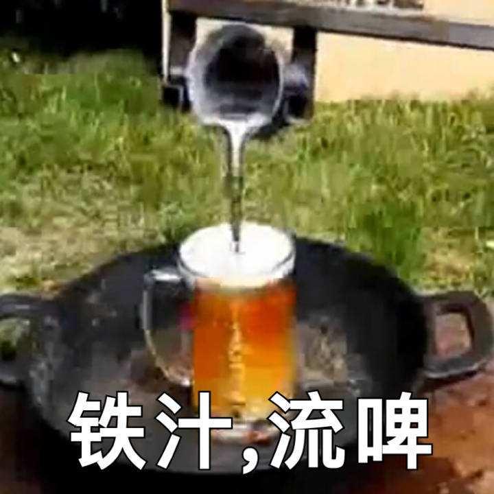 """【网络用语】""""铁汁""""是什么意思?"""
