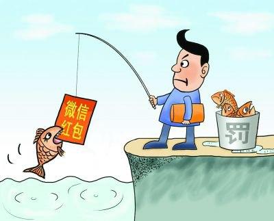 """【网络用语】""""红包钓鱼""""是什么意思?"""