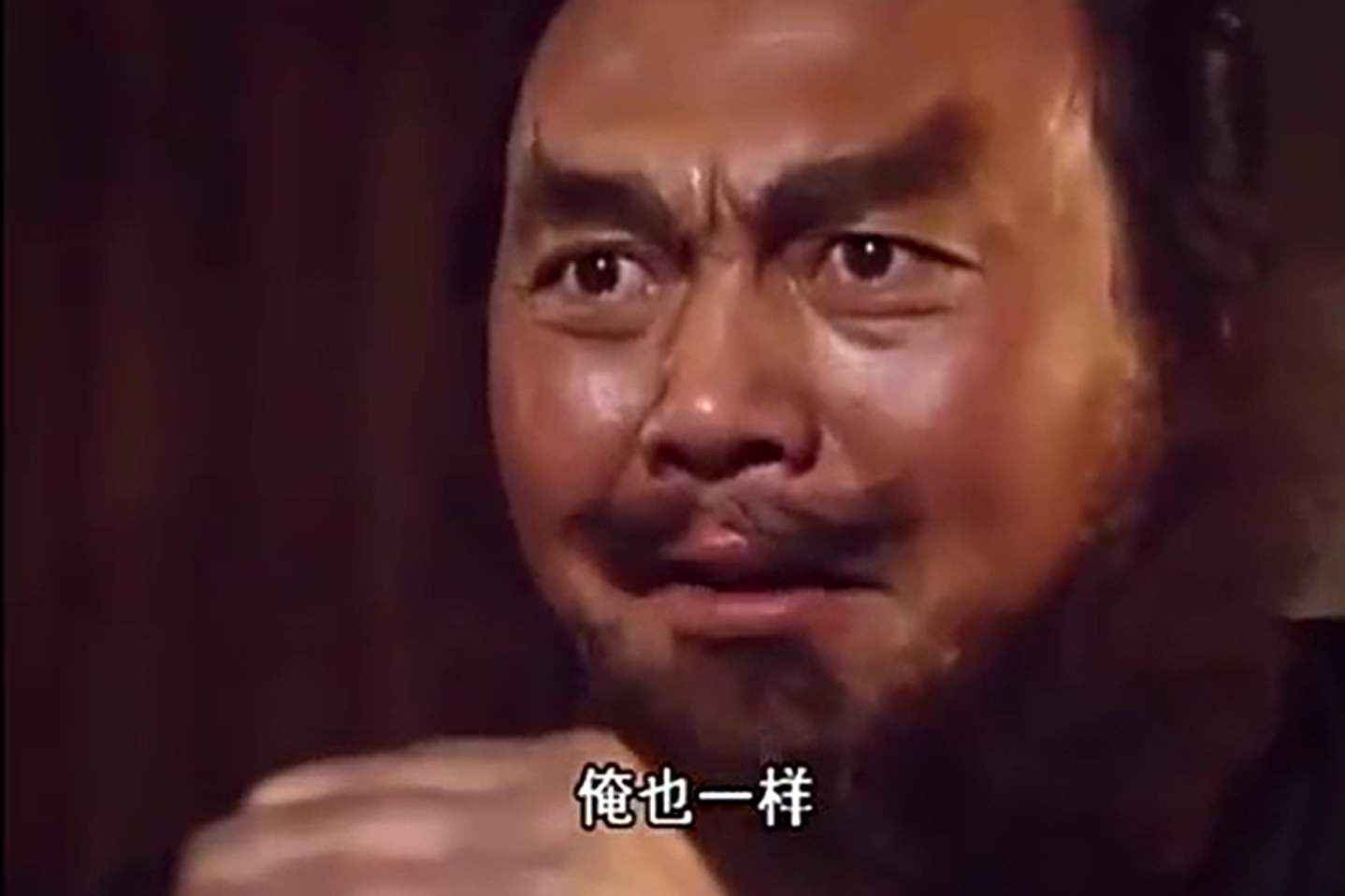 """【网络用语】""""俺也一样""""是什么意思?"""