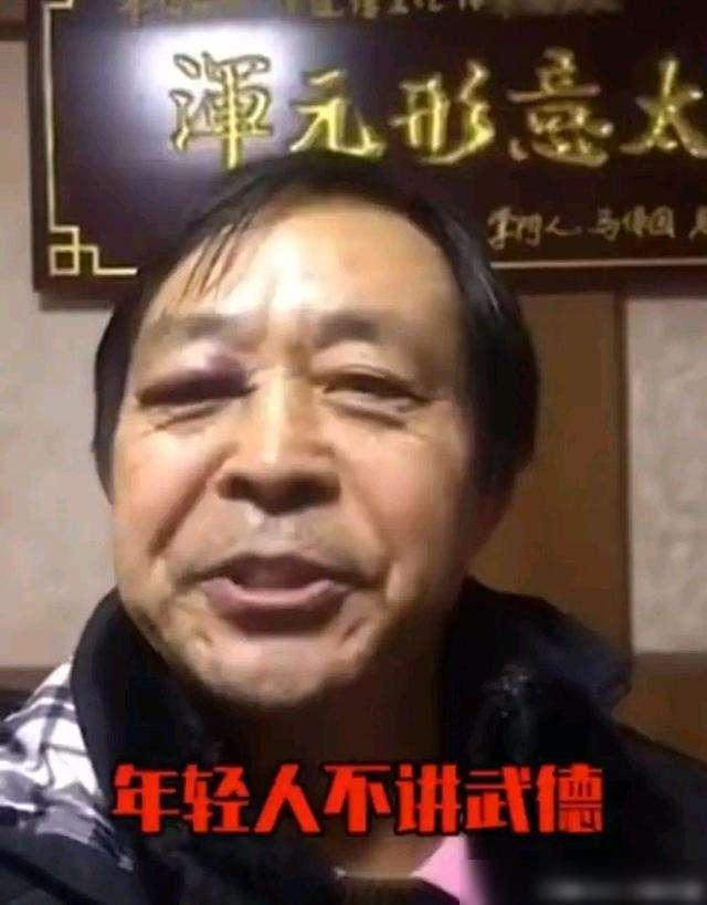 """【网络用语】""""年轻人不讲武德""""是什么意思?"""