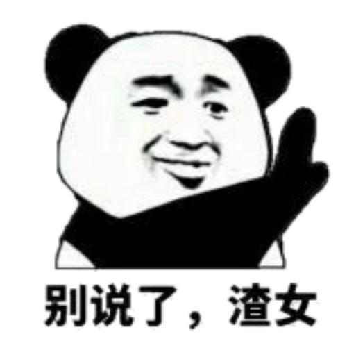 """【网络用语】""""海后""""是什么意思?"""