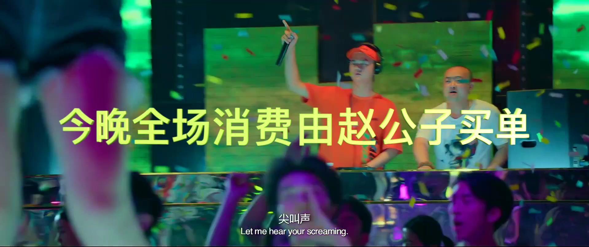 """【网络用语】""""赵公子买单""""是什么意思?"""
