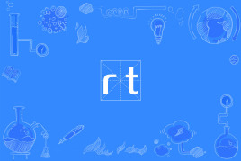 """【网络用语】""""rt """"是什么意思?"""