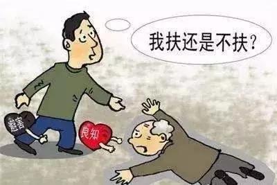 """""""不是老人变坏了,而是坏人变老了""""是什么意思?"""