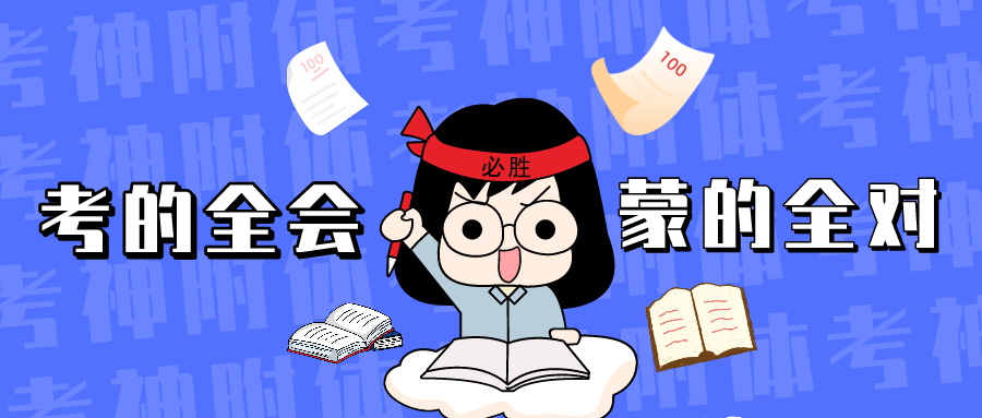 """021年一级建造师《胡宗强》市政全套精讲视频课件下载"""""""