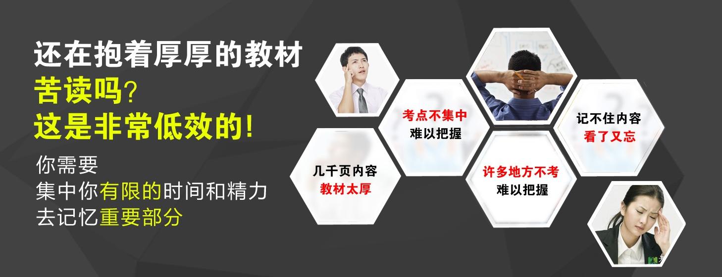 朱俊文2021年一建管理最新百度盘视频课件下载