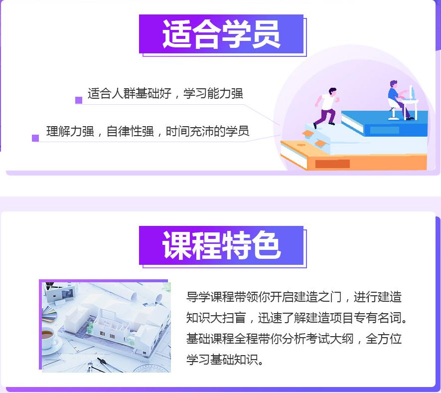 """021年一建管理肖国祥视频课件百度云网盘下载"""""""