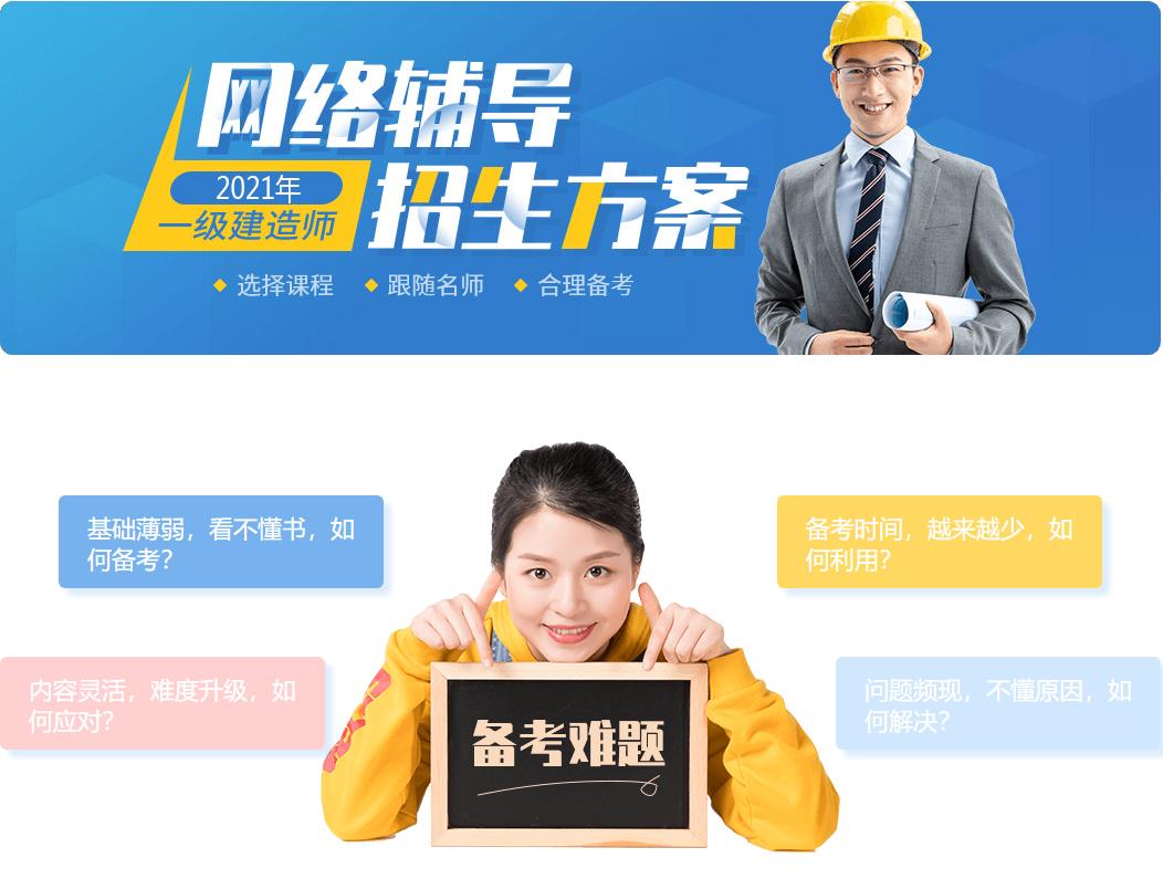 """021一建经济王硕男老师视频百度网盘下载"""""""