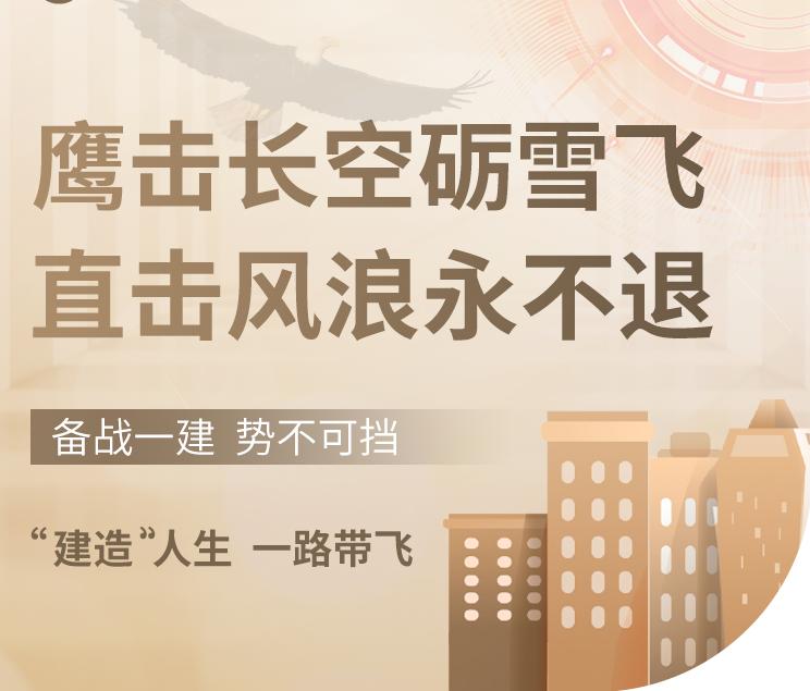 刘志彤2021年一级建造师经济精讲视频云盘下载【全36讲】