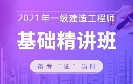 """021一建管理关宇全套视频课件下载"""""""