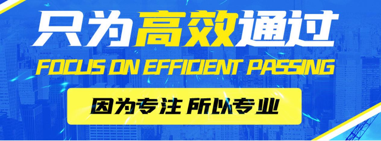 2021年一级造价工程师【李俊宏】水利案例视频课件下载【共47讲】