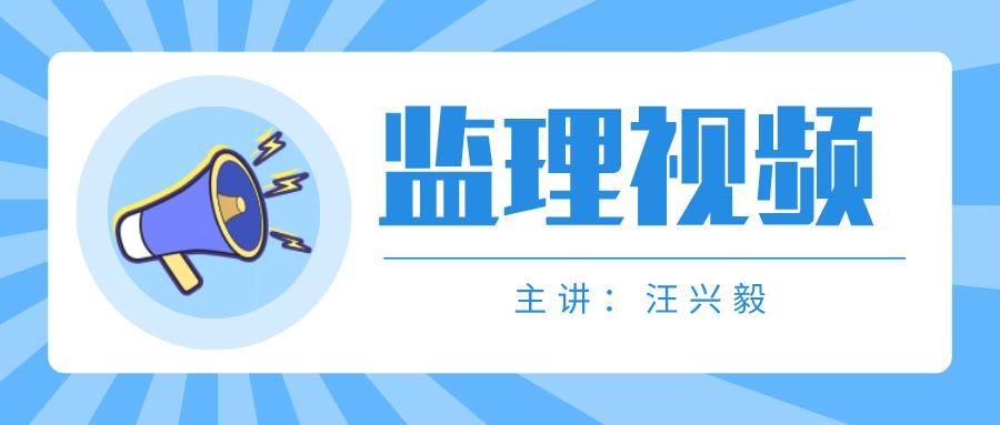 徐云傅2022年监理工程师考试习题班视频教程下载