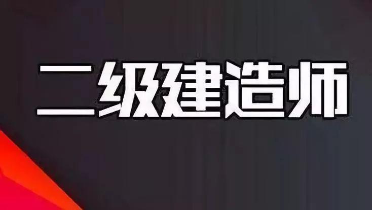 朱娟婷2022年二建公路密训班视频教程