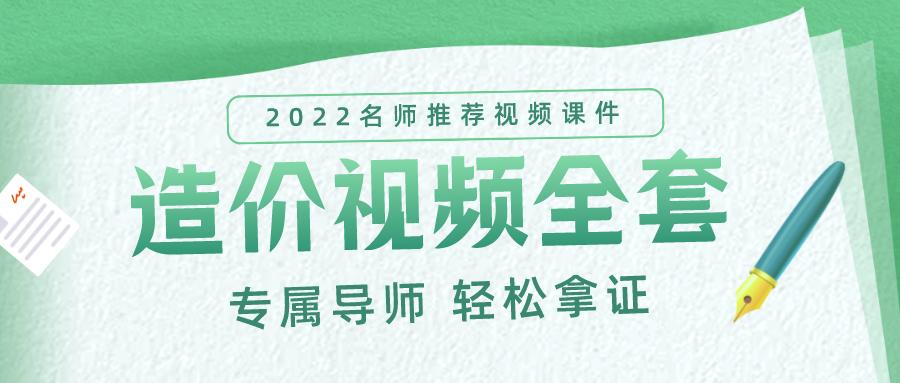 唐忍2022年监理工程师合同管理精讲视频课件下载
