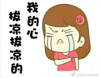 """【网络用语】""""悲秋综合症""""是什么梗?"""